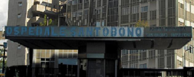 santobono1